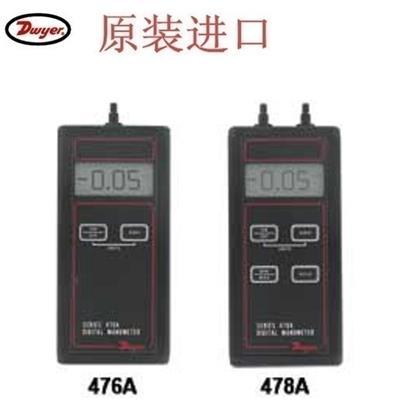 德威尔Dwyer 476A/478A手持式数显微压计