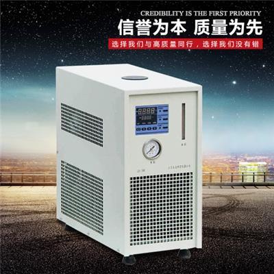 ykky牌冷却水循环机LX-300  实验室专用 小型冷水机