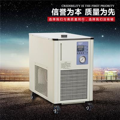ykky牌LX-1000冷却水循环机  实验室专用冷水机