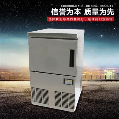 ykky牌雪花制冰机FM50 实验室专用制冰机