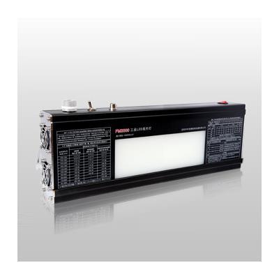 宇时先锋 FM2000工业LED观片灯