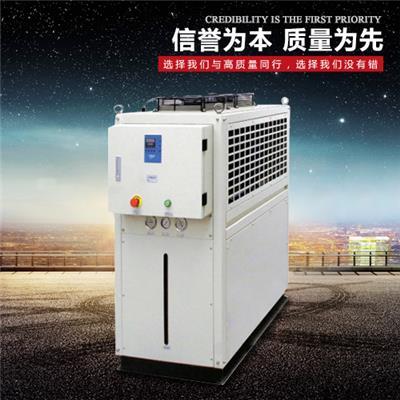 ykky牌冷却水循环机LX-30K  工业冷水机