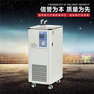 ykky牌低温循环机DX-208