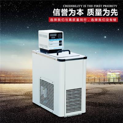 恒温循环水浴槽HX-105