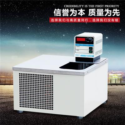 恒温循环水浴槽HX-205