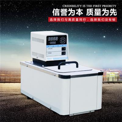 恒温循环水浴槽HX-2012