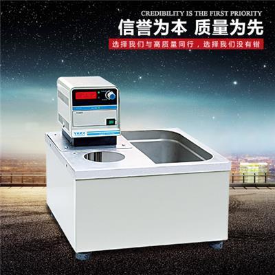 ykky牌HX加热型恒温水浴槽HX-025