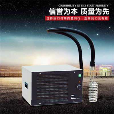 ykky牌投入式制冷器EK402