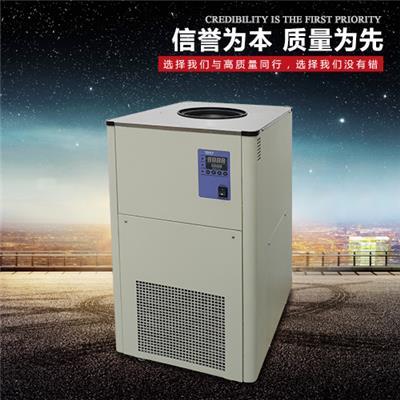 ykky牌超低温冷阱CT-100