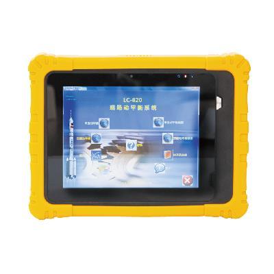 龙城国际 LC-820现场动平衡仪(便携式)