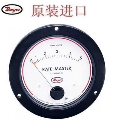德威尔Dwyer RMVII 流量计/流量表 防震性能