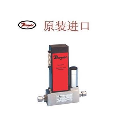 德威尔Dwyer DMF系列 智能型气体质量流量自动控制器