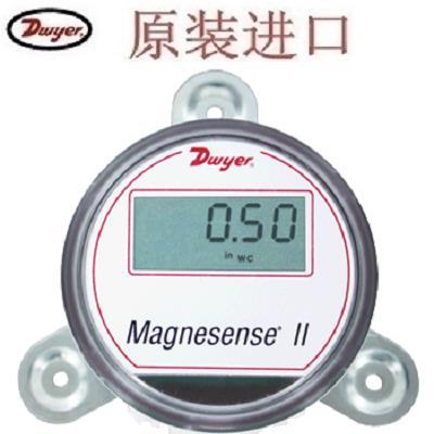 德威尔Dwyer MS2系列 Magnesense®II差压变送器