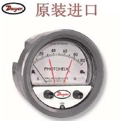 德威尔Dwyer 3000MR与3000MRS系列Photohelic®开关/差压表