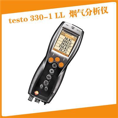 Testo/德图testo 330-1 LL增强版烟气分析仪订货号0632 3306