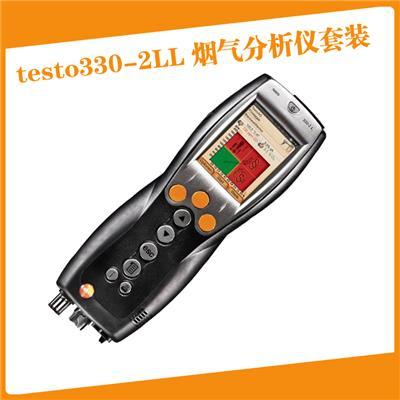 testo330-2 LL烟气分析仪套装Testo/德图 510632 3307