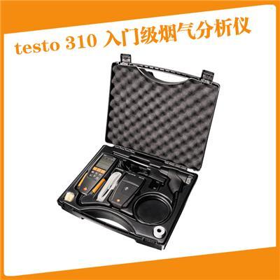 德图testo310套装基础型燃气壁挂炉燃烧效率测量仪/烟气分析仪带打印