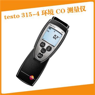 德图testo315-4环境CO测量仪订货号 0632 3155