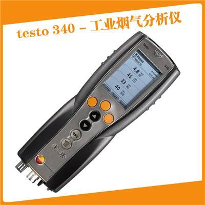 德图testo340便携式4组工业烟气分析仪订货号0632 3340