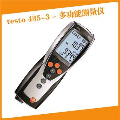 德图testo435-3多功能测量仪订货号0560 4353