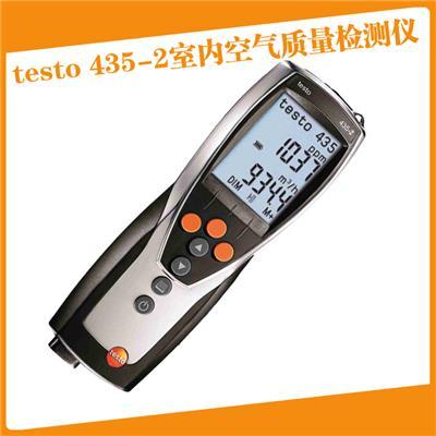 德图testo435-2室内空气质量检测仪0563 4352