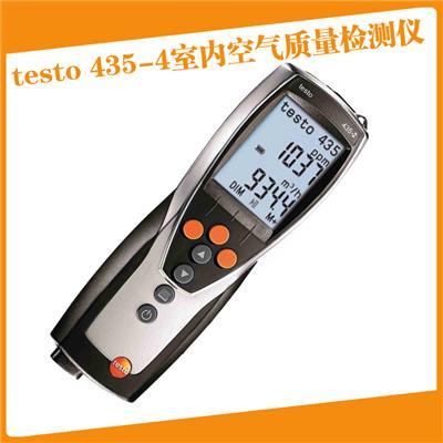德图testo435-4多功能室内空气质量检测仪订货号 0563 4354
