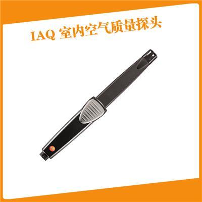 IAQ室内空气质量探头,需配连接电缆0430 0100订货号 0632 1543
