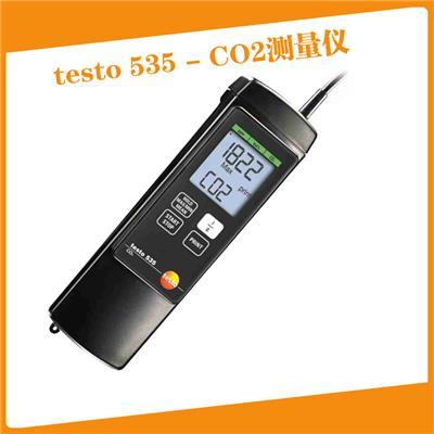 Testo/德图testo535二氧化碳测量仪CO2测量仪