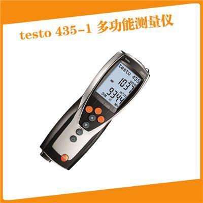 Testo/德图testo435-1多功能测量仪0560 4351