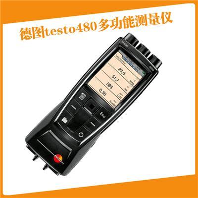 Testo/德图testo480多功能测量仪0563 4800