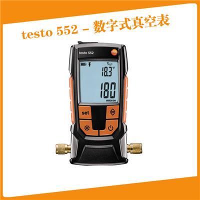 Testo/德图testo552数字式真空表