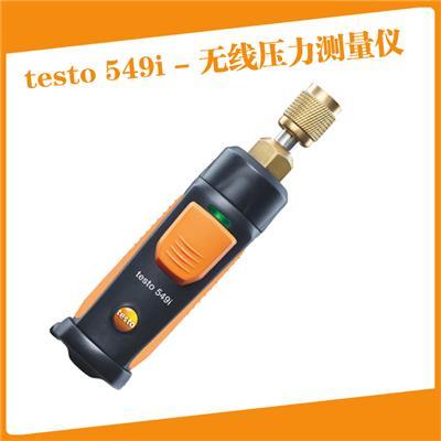 德图testo549i无线迷你压力测量仪订货号0560 1549