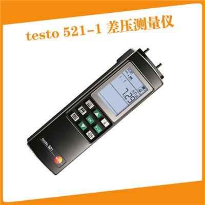 德图testo521-1专业型差压测量仪订货号0560 5210