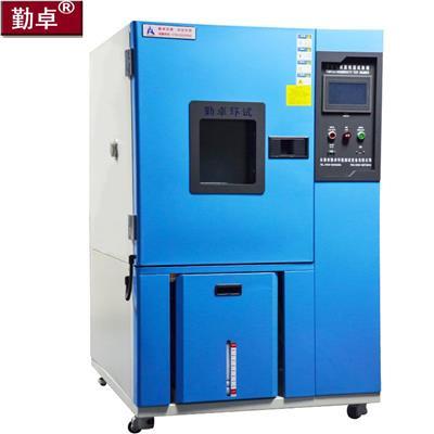 【勤卓】高低温试验箱LK-80G热卖80L/低温-40~高温150℃