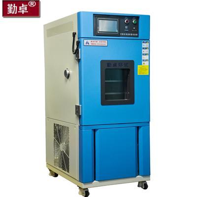【勤卓】高低温试验箱JK-80G热卖80L/低温-70℃~高温150℃