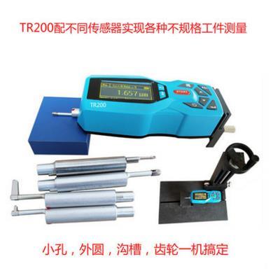 时代润宝TR200粗糙度仪 时代TR200表面粗糙度仪