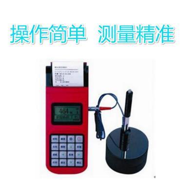 时代润宝TH110里氏硬度计 有打印功能里氏硬度计 TH110便携式硬度计