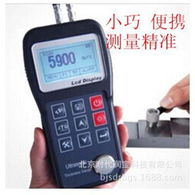 时代润宝TT300超声波测厚仪  TT300高精度测厚仪 TT300测厚仪