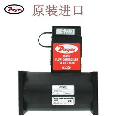 德威尔Dwyer GFC系列 气体质量流量自动控制器