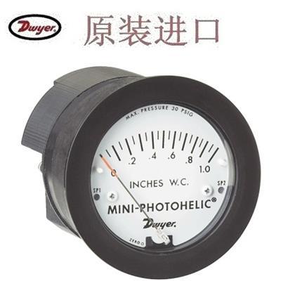 德威尔MP系列 Mini-Photohelic微差压开关/表