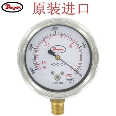 德威尔Dwyer SGX/SGF系列不锈钢低压表