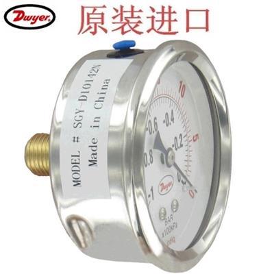 德威尔Dwyer SGZ系列不锈钢低压表