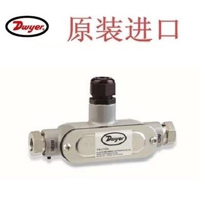 德威尔Dwyer 629系列液/液连接差压变送器