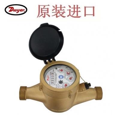 德威尔Dwyer WNT 黄铜水表 NSF认证,无铅