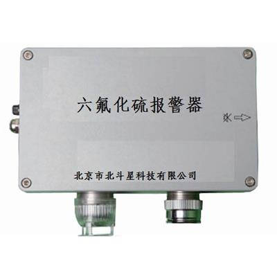 北斗星仪器Bigdipper在线式六氟化硫气体报警仪CPT2312-ADE32-AA-SF6 气体变送器