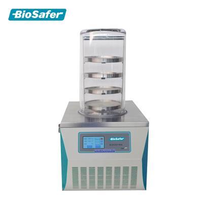 Biosafer10系列真空冷冻干燥机普通型10A