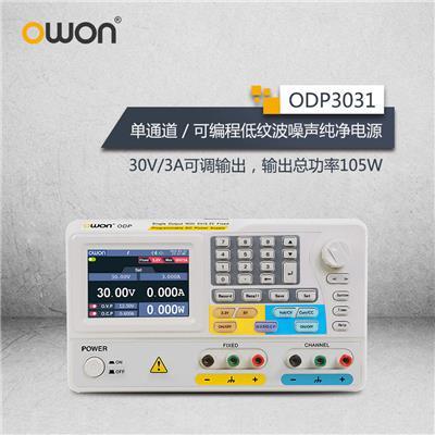 利利普OWON直流可编程电源稳压可调高精度程控可编程线性指标大功率