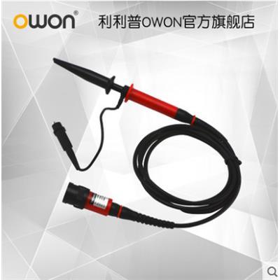 利利普OWON/5000V单支装数字示波器高压探笔TH3100A