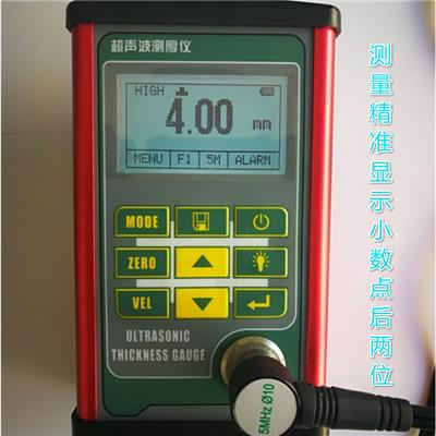 时代润宝LT200高精度超声波测厚仪  测厚仪 LT200超声波测厚仪 铝合金外壳超声波测厚仪