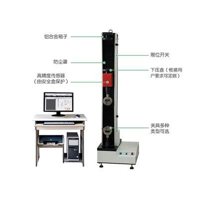 济南美特斯微机控制电子拉力试验机UTM2000